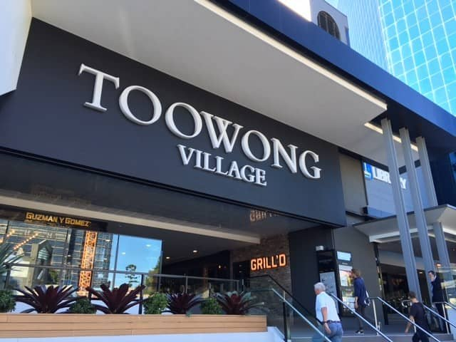Toowong Village Dental Pic 1 - We are located on Level 2 of Toowong Village Shopping Centre right next door to Fitness First
