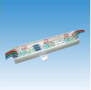 Shanghai Shengxing LED Light Pic 1 - led module