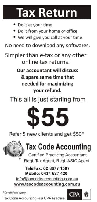 Tax Code Accounting Pic 1 - Business Flyer
