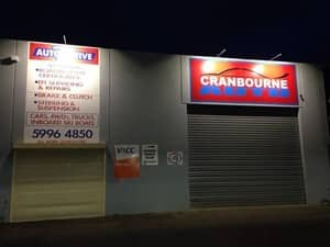Cranbourne Auto Pic 2 - Cranbourne Auto at night