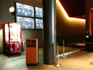 Event Cinemas Pic 4 - They work on an honesty based system over here