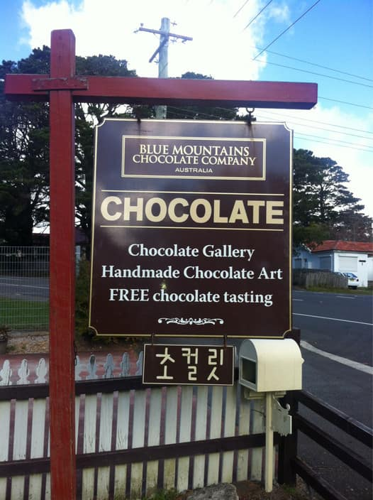 Blue Mountains Chocolate Company Pic 2