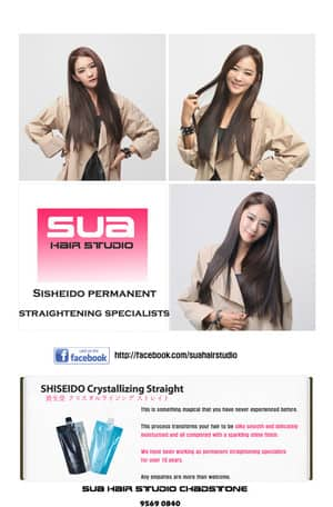 SUA Hair Studio Pic 4 - Shiseido crystalizing permanent straightening Specialist
